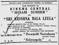 Movie ad from Indian Express, Jan 6, 1933